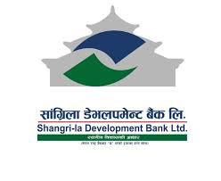 Photo of सांग्रिला डेभलपमेन्ट बैंकका ऋणीलाई ब्याजमा २० प्रतिशत छुट