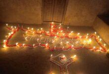Photo of आँबुखैरेनीमा संविधान दिवस र राष्ट्रिय दिवस मनाईयो