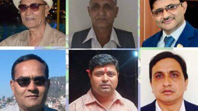 Photo of पत्रकार महासंघ विभिन्न पुरस्कारको निर्णय